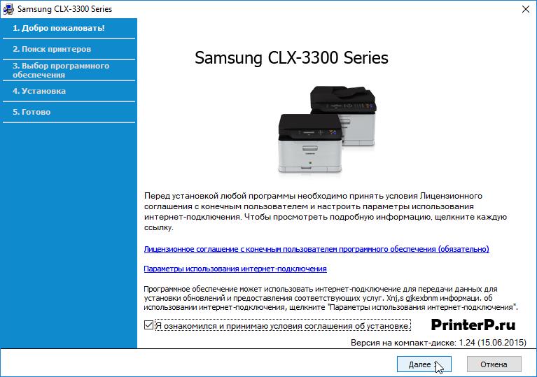 Лицензия компании Samsung