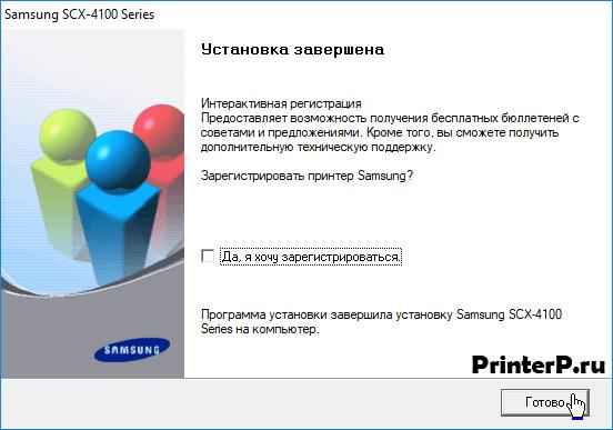 Драйвер установлен, теперь можете пользоваться устройством