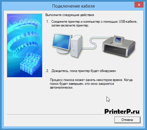 Подключите принтер