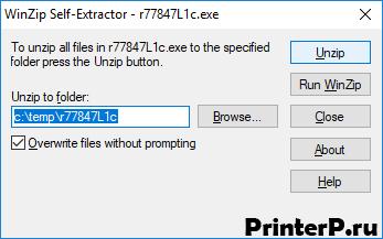 Укажите папку, куда будут распакованы драйвера для вашего принтера