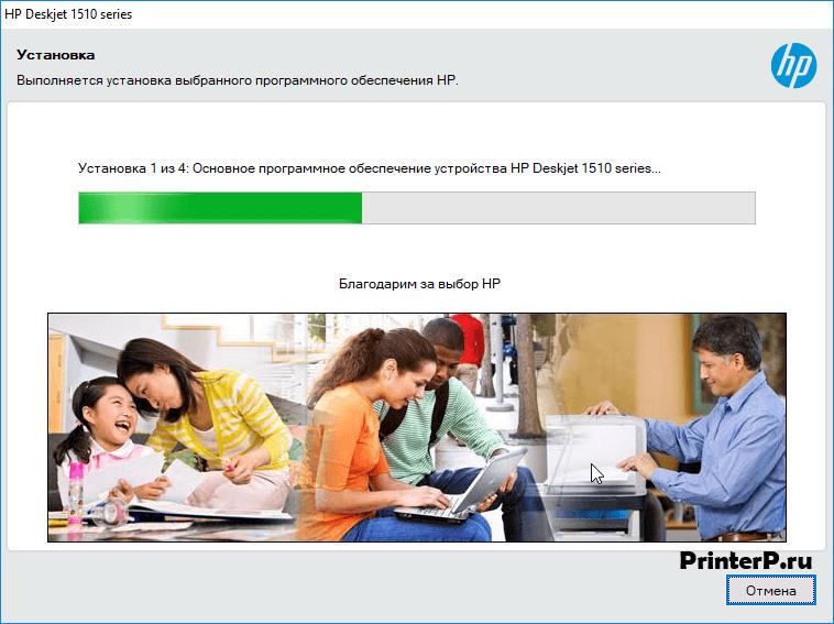 Ожидайте, когда закончится копирование файлов