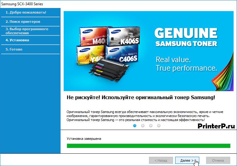 Копирование файлов на ваш компьютер