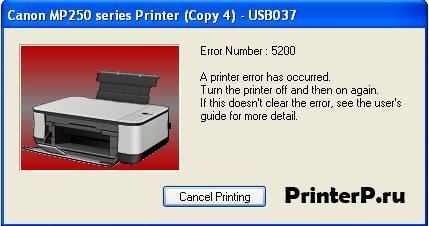Как исправить ошибку 5200 или P08 в принтерах Canon