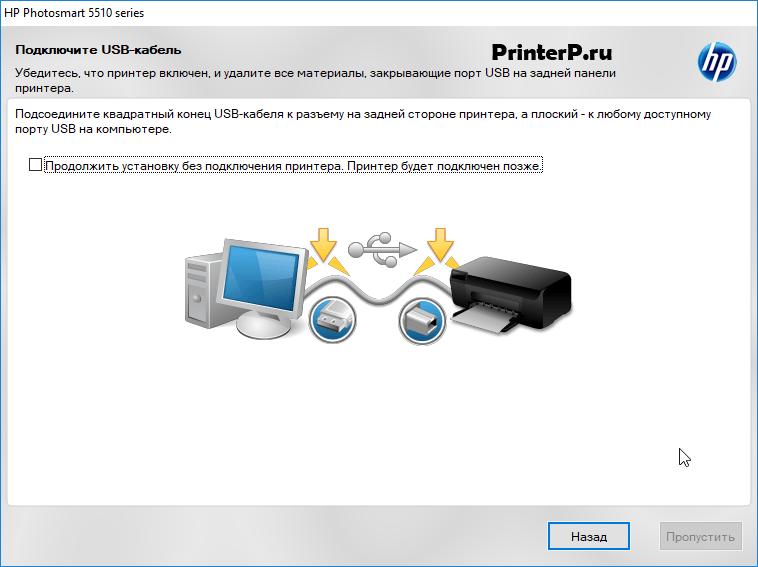 Теперь осталось подключить устройство к компьютеру