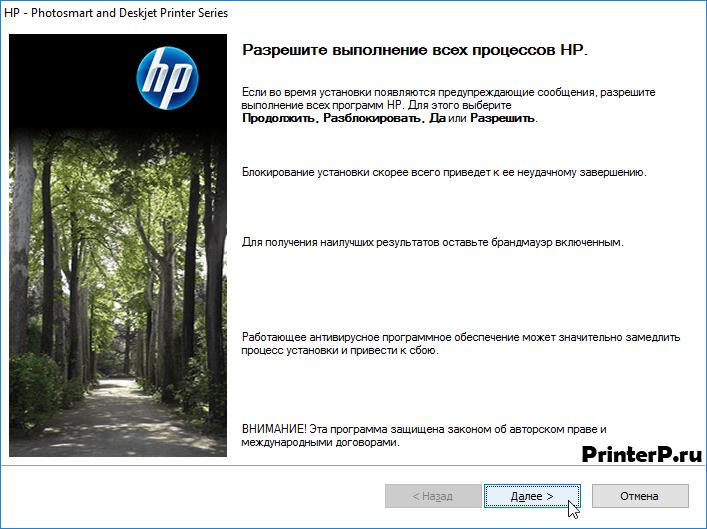 HP D1360 DESKJET DRIVER TÉLÉCHARGER