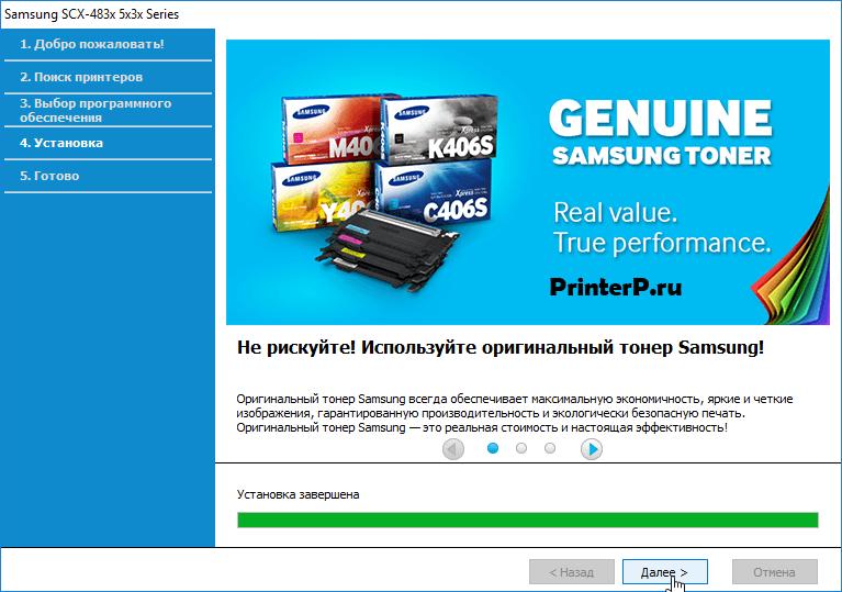 Копируем данные га компьютер
