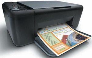 Драйвер для HP DeskJet F2400