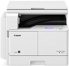 Драйвер для Canon imageRUNNER 2204F