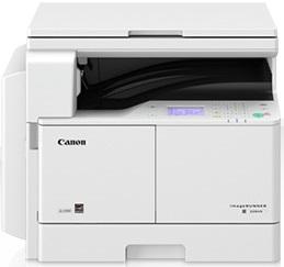 Драйвер для Canon imageRUNNER 2204N